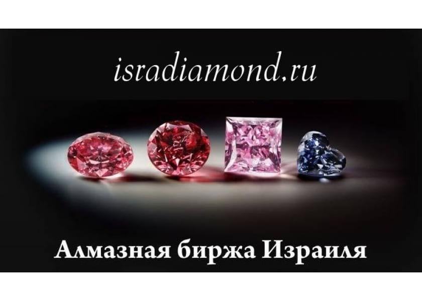 Про цветные бриллианты
