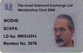 Удостоверение дилера Алмазной биржи Израиля